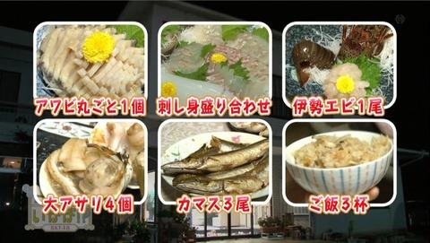 musume_haramina_cap_16