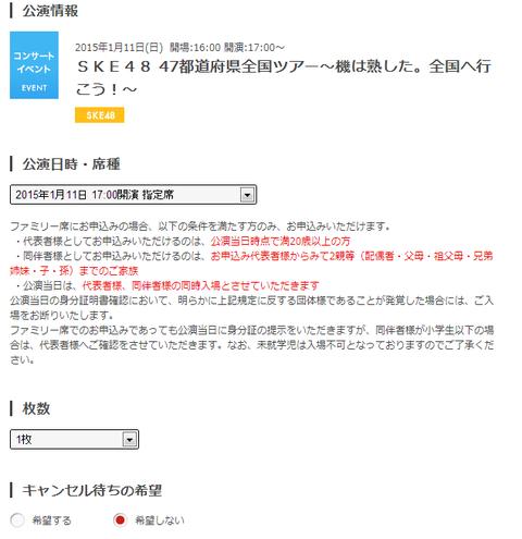 zenngokutua_003