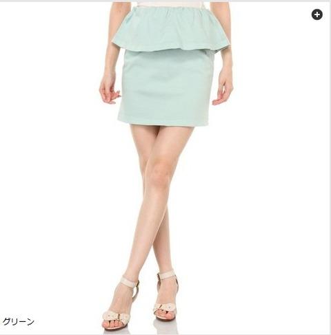 kashiwagi_skirt
