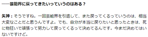 ku-san_spa_talk_14