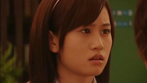 last_atsuko_cap_9