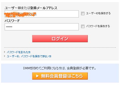 nmb_dmm_cap_4