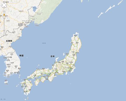 hokkaido_ate