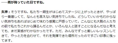 ku-san_spa_talk_06