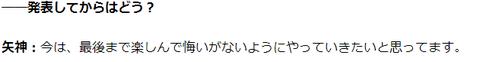 ku-san_spa_talk_02