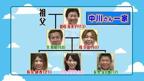 musume_haramina_cap_2