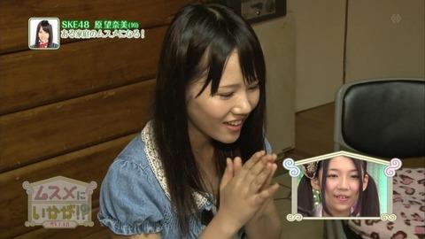 musume_haramina_cap_6