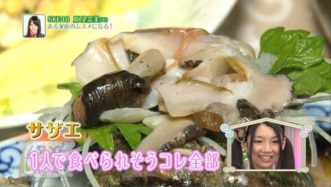 musume_haramina_cap_5