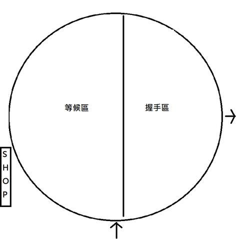 port_messe_nagoya_plan2