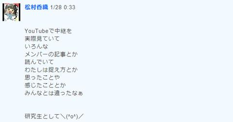 yuasa_comment_bbq