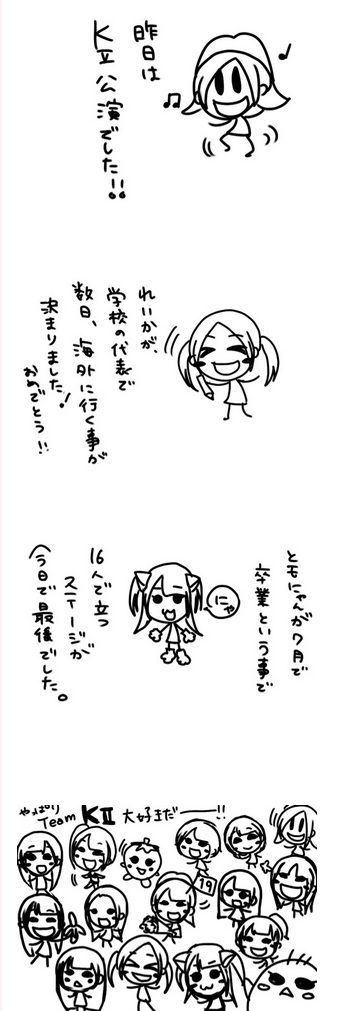 blog_image_furukawa