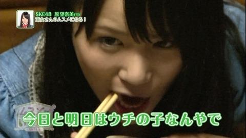 musume_haramina_cap_13