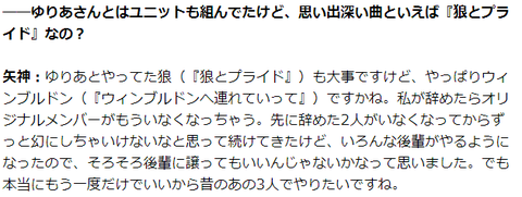 ku-san_spa_talk_17
