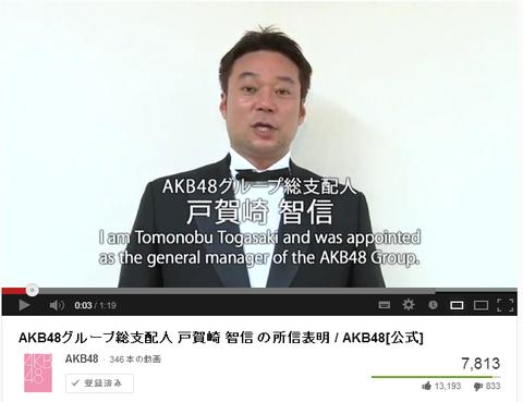 shihaiin_vote_TGSK