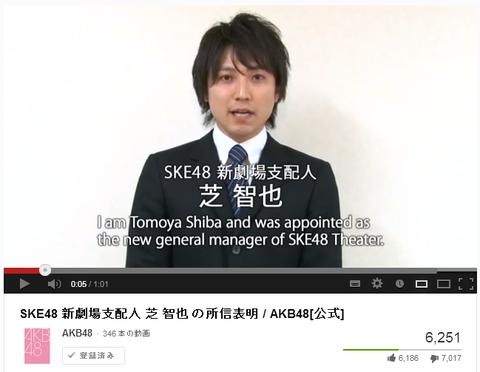 shihaiin_vote_SKE