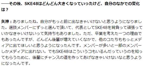 ku-san_spa_talk_07