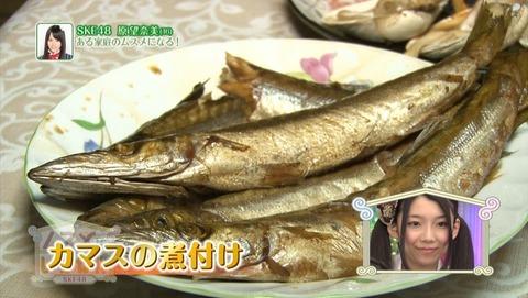 musume_haramina_cap_7