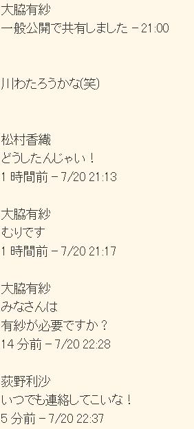 chokinn_mobame_cap_03