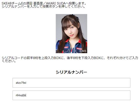vote2018_001