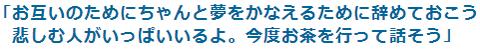 shimikita_fm_niidoi_cap_1