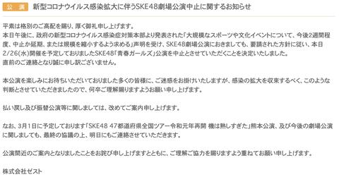 Screenshot 2020-02-26 at 9.22.46 PM