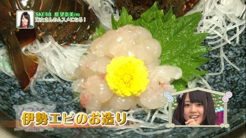 musume_haramina_cap_11