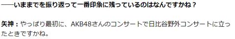 ku-san_spa_talk_05