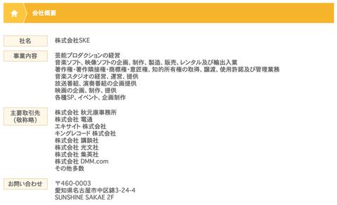 Screenshot 2019-03-01 at 9.03.24 PM