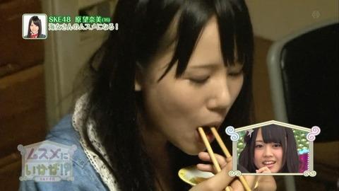 musume_haramina_cap_12