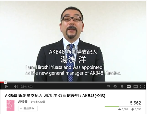 shihaiin_vote_AKB