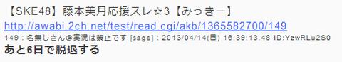 fujimoto_mitsuki_grad_forecast