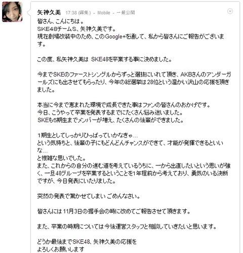 yagami_grad_cap