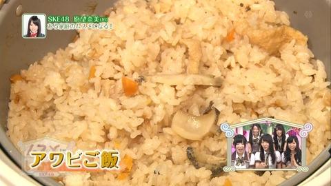 musume_haramina_cap_9