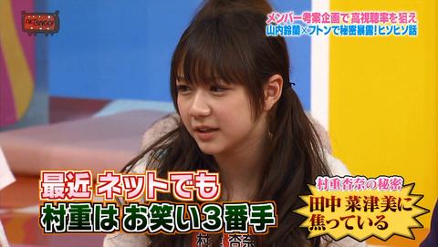 bingo_murashige_02
