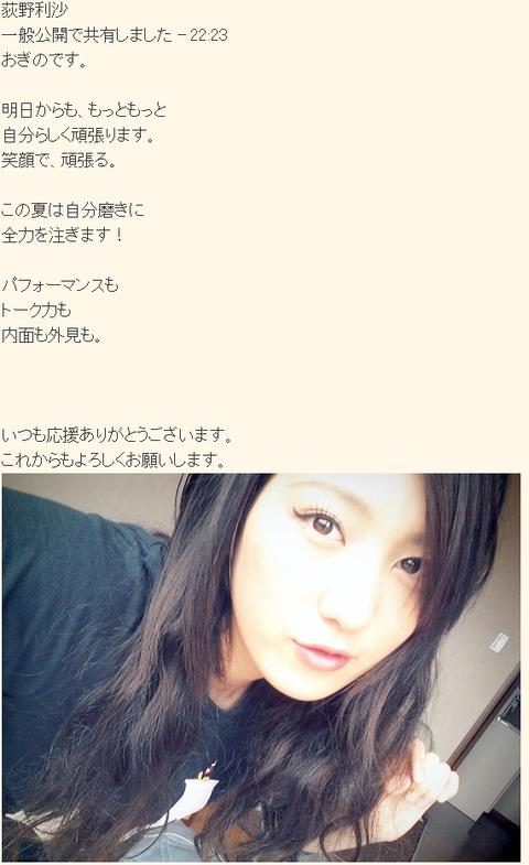 chokinn_mobame_cap_02
