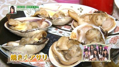 musume_haramina_cap_8