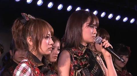 last_atsuko_cap_2