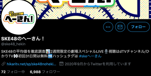 Screenshot 2021-03-01 at 6.08.44 PM