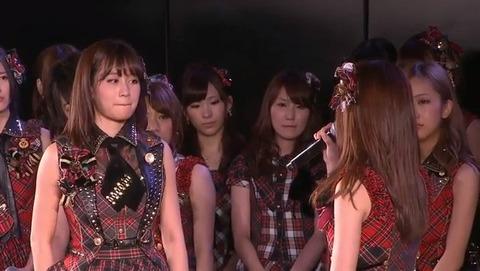 last_atsuko_cap_1