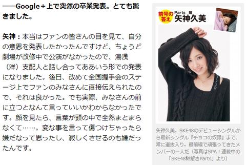 ku-san_spa_talk_01