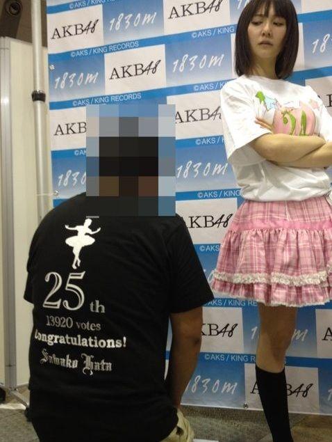 hata_shashinkai