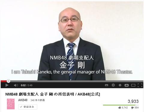 shihaiin_vote_NMB