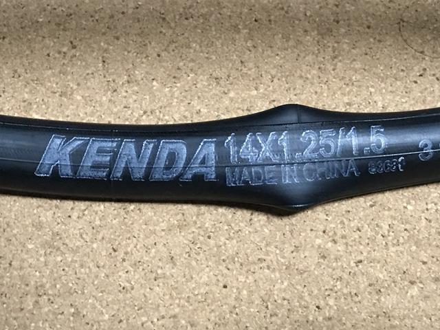 KENDA 14-1.25/1.5