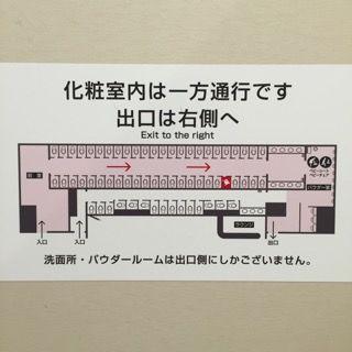宝塚トイレ