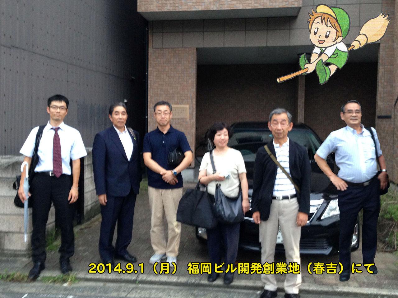 創業記念20140901-02