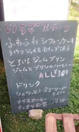 110428_1500_02