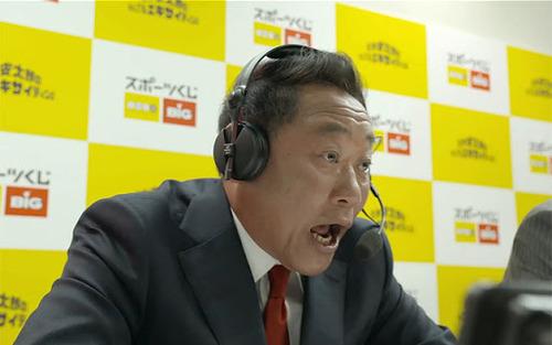 matsuki