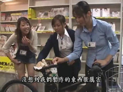 ある女子社員曰く「私の自転車がアクメ自転車になるなんて、思いもよりませんでした…」【無料動画】