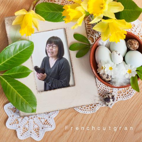 PhotoFunia-1541320871