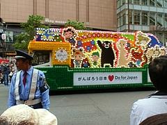 P5030018